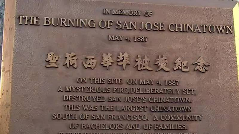 The Second Market Street Chinatown in San Jose, California, was deliberately set on fire in 1887.